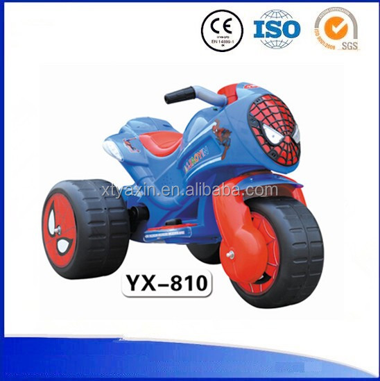 High Quality Cute Boys Girls Toy Electric Motor Car For Kids Buy