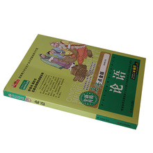 Personalized colorful perfect bound children comic book printing