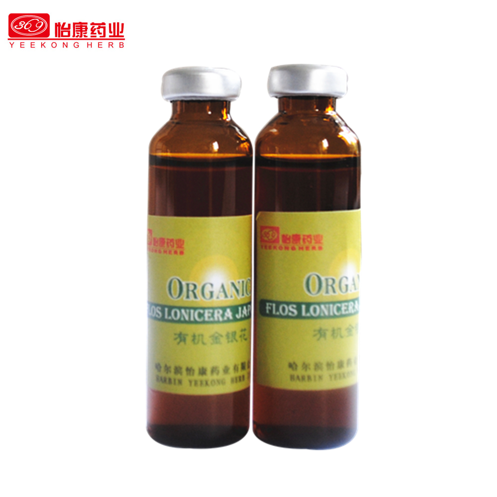 2018 Chinese best <strong>selling</strong> organic flos lonicera japonica extractum honeysuckle extract oral liquid anti-hypertensive