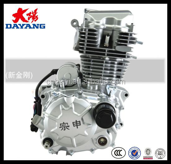 1 Cylinder Four Stroke Large Torque Zongshen Air Cooled 150cc 3 Wheel Motorcycle Engine