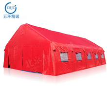 Factory supply best quality large inflatable tent for camping