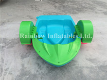 Kids Paddle Boat Hand Cranking Boat For Sale Kids Hand Boat For Water Game