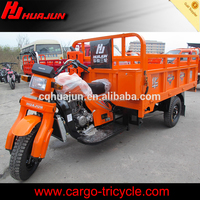 chongqing three wheeled motorcycle tricycle with 200cc 250cc loncin engine