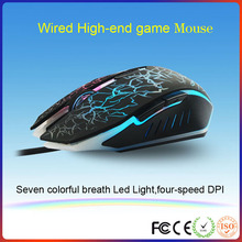 VMO-119 2015 new design 6d gaming optical mouse for PC computer laptop