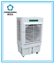 Industrial fan electric power standing water air cooler with wheel