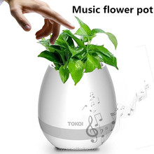 2017 Creative Trend Hot Egg Shape Smart Music Vase Flowerpots SPEAKER with Touch Sensitive LED Light