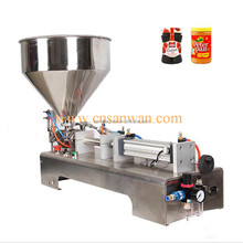 2017 New silicone sealant production line with certificate