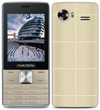 H-Mobile T8 gsm feature Phone big battery Bluetooth Flash light Camera elder man mobile Phone