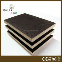 China construction Marine Plywood plywood door skin mr glue