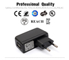 Premium External Power Supply 5v 1A AC/DC Adapter for USB HUB