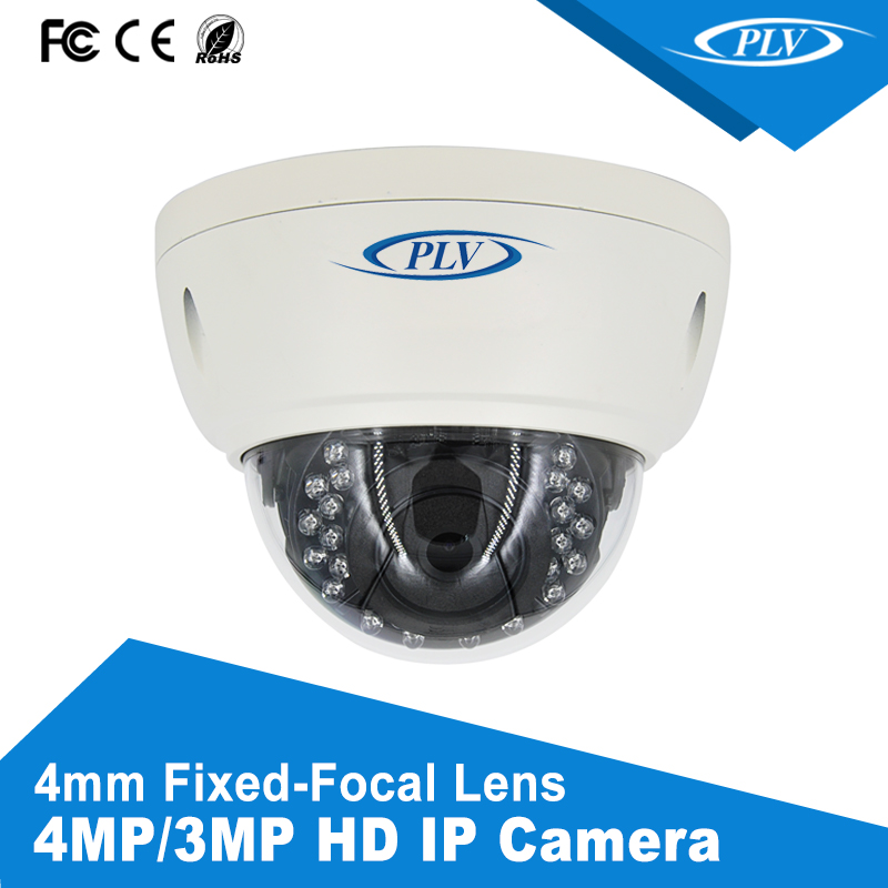 4MP(2592*1520)@15fps, 3MP(2048*1536)@22fps or 1080P@25/30fps shenzhen ip camera cctv dome camera
