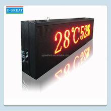 New advertising product outdoor electronic message boards