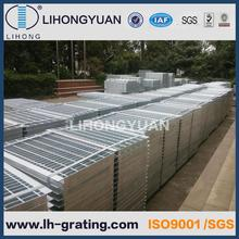 High quality galvanized steel drainage grating