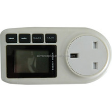 UK single phase smart electric energy meter
