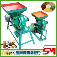 Multifunctional and low noise dal mill machine