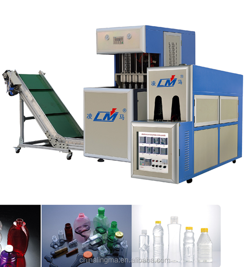 PET bottle mini blow moulding machine used pet bottle blowing machine