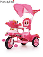 India best trike for baby, best toddler trikes, pedal cars for kids