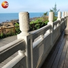 Wholesale Antique Style Stone Handrail Baluster