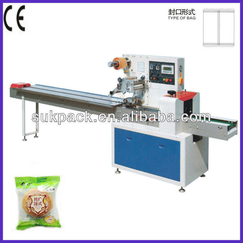 small mooncake packaging machine