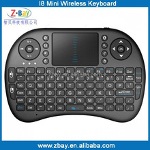 2015 hot selling 2.4g mini wireless keyboard for android tv box