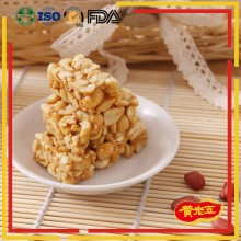 Huanglaowu 138g original flavor OEM wholesale chinese candy