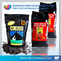 high quality heat seal resealable plastic bags for coffee packaging