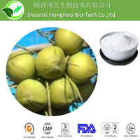 Natural Bulk water soluble Fatty Acid 25%-45% Saw Palmetto Fruit Extract