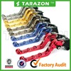 Tarazon Brand Aluminium 6061 Anodized lever for Kymco