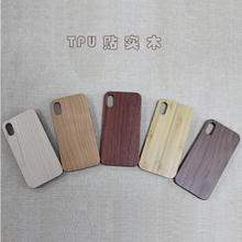 2018 New Products for iphone x wood case bamboo, TPU Luxury for iphone x wood case laser