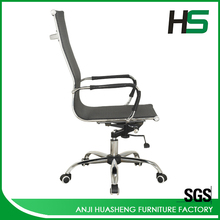 Anji ergonomic 2014 high quality commercial mesh office chair