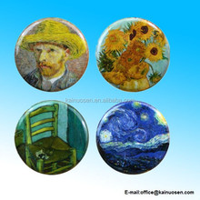 Refrigerator Magnets - Van Gogh Set of Four