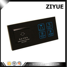 RFID card Smart electrical key card power switch for hotel room