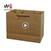 New design thickening extra large brown paper bag