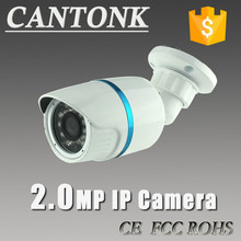 1080P Full HD Onvif Dome Ip Camera 2mp Security Webcam P2P Infrared 2 Megapixel Ip Cam Network CCTV Cameras