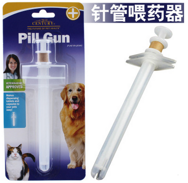 Pet Dog Cat Capsule Tablet Pill Gun Pusher Dispenser Medicine Syringe Doser Syringe Feeding Kit
