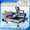 Perfect professional mini cnc router machine /woodworking machine AKG6090 with high precision