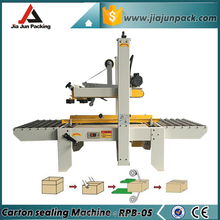 good quality up-down drive semi-automatic carton box sealer with factory price