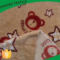 make-to-order bear printed flannel fabric / animal flano for baby