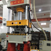 YL32 315Ton ceiling tile hydraulic cold press machine