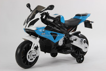 Licenced Children Motor Bike BNW Electric Children Motorcycle Kids Motorcycle