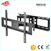Hot Sale Full Motion Wall Mount TV for LED TV
