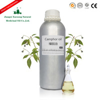 China best pharmaceutical grade yellow camphor oil