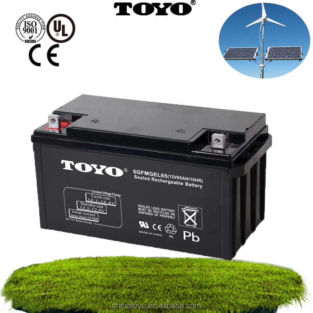 full gel battery 12v 65ah rechargeable ups agm storage battery with long service life