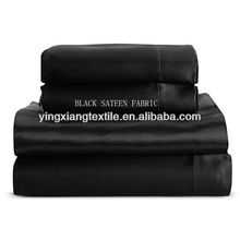 320cm 100% cotton 300T sateen bed sheeting fabric