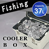 Cooler box37L Japan made with handle fishing outdoor leisure beach plastic cooler bags for food Fisherman Pride cooler 400