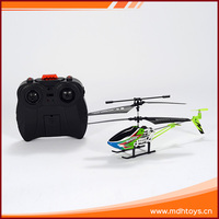 Professional small infrared metal gravity rc helicopter for teenagers