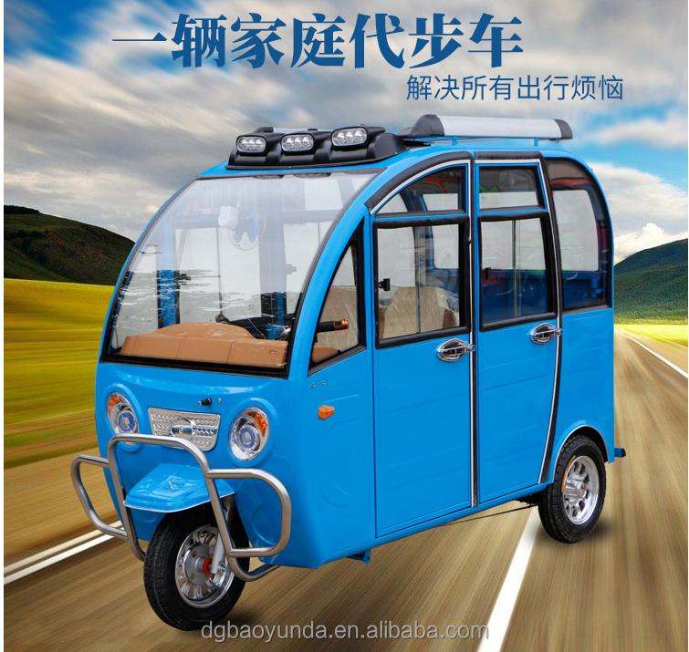 elektro dreirad erwachsene 800 watt baoyunda passagier. Black Bedroom Furniture Sets. Home Design Ideas