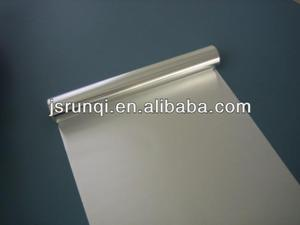JSRQ pharma alu alu bottom foil blister packing
