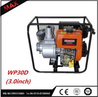 3 inch Diesel Water Pump Set Aluminum Water Pump