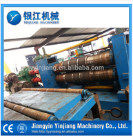 YJ-1250-2.0 Metal Slitting Machine